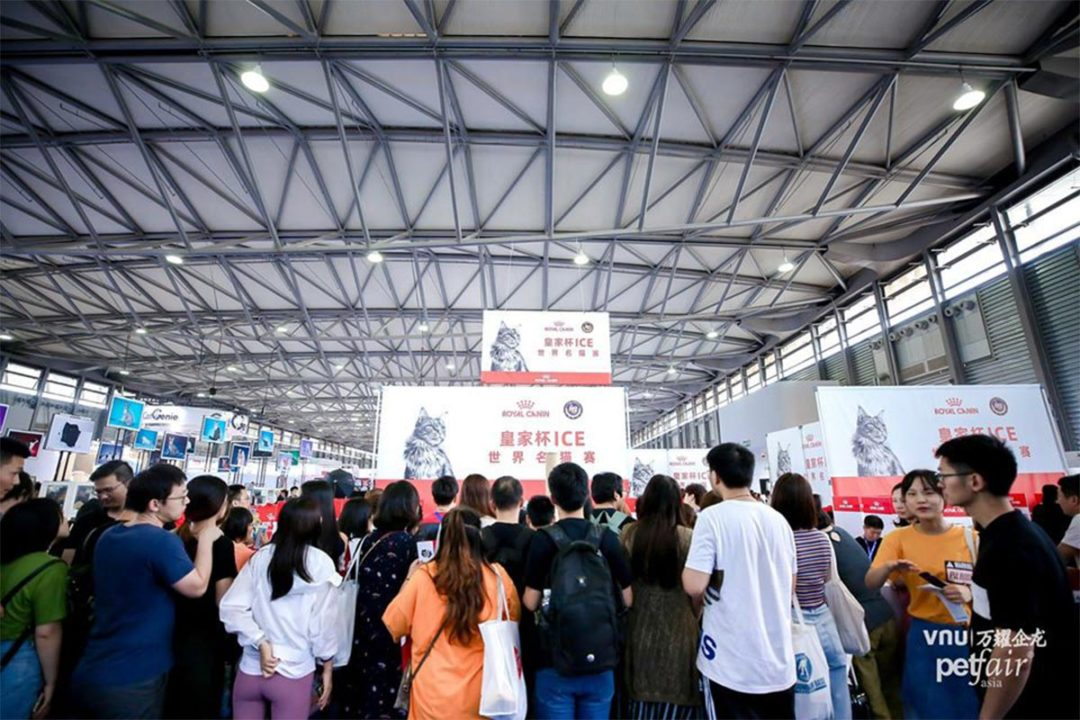 Pet Fair SEA postponed to January 2021