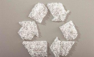 110320 mars recycled packaging lead