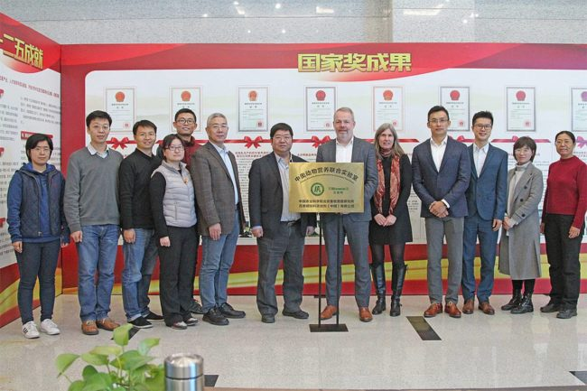 BIOMIN opens animal nutrition facility in Beijing