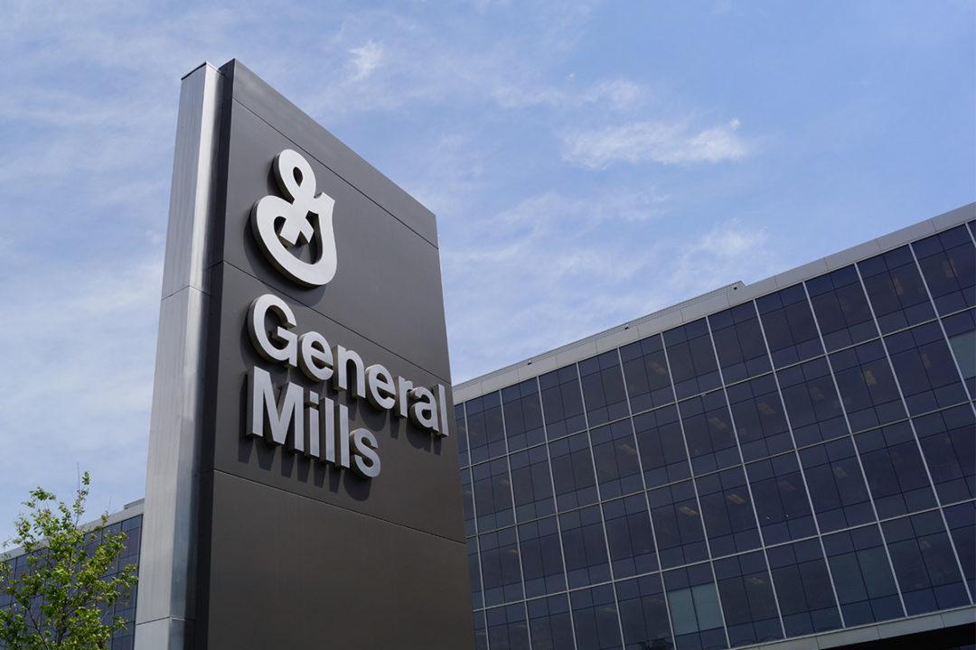 General Mills HQ