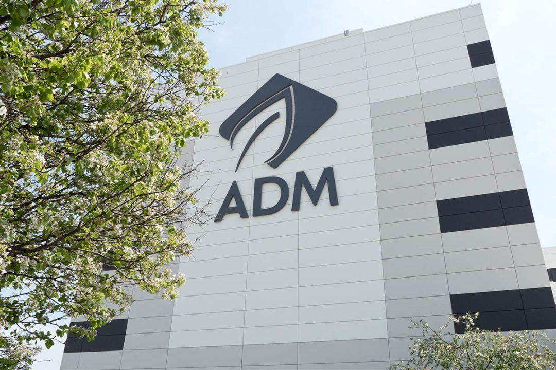 Archer Daniels Midland Co.'s North American HQ in Decatur, Illinois