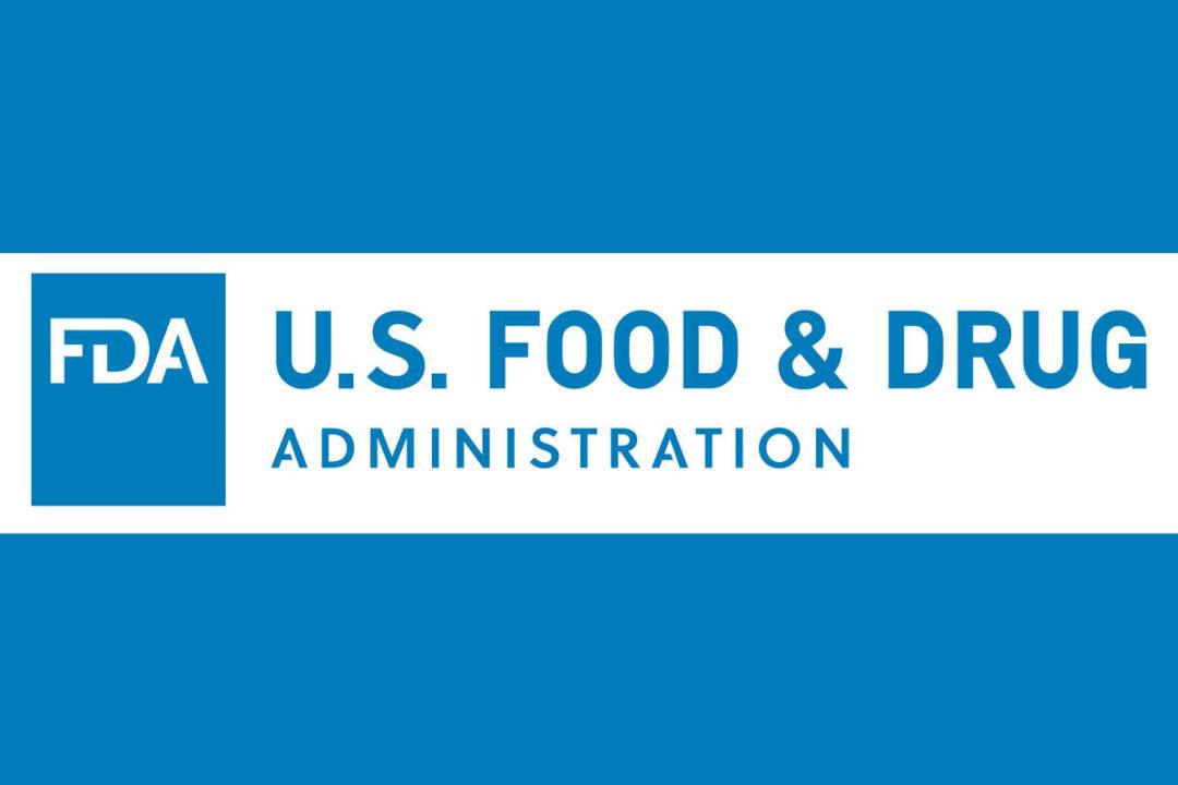 US Food and Drug Administration logo