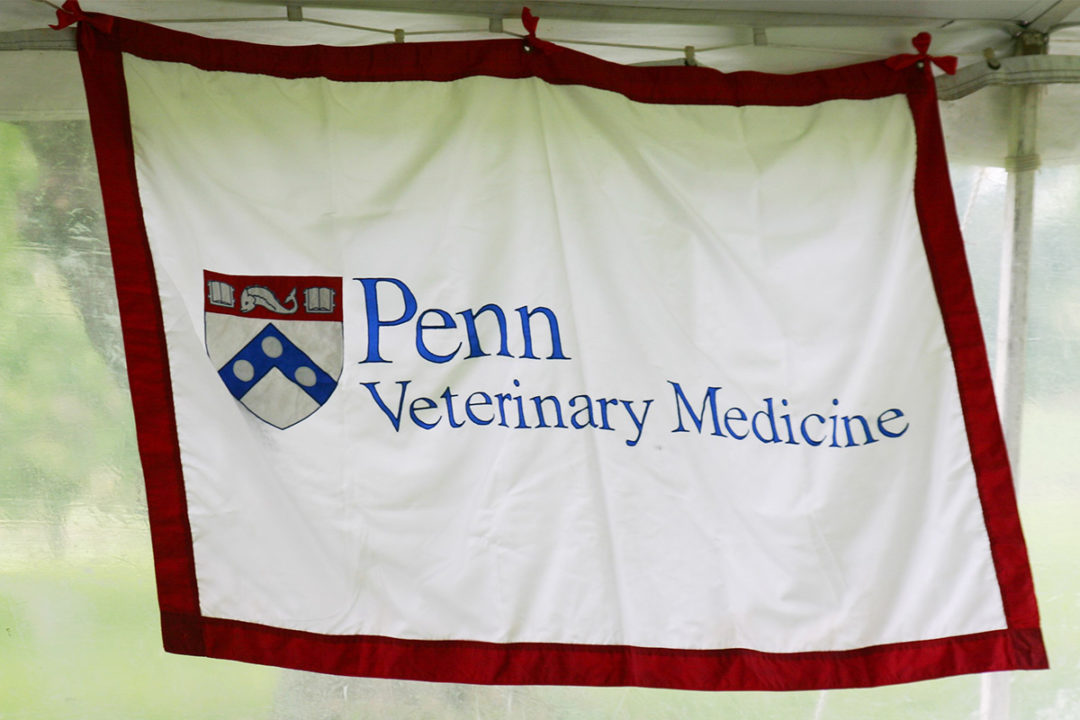 University of Pennsylvania School of Veterinary Medicine banner with crest
